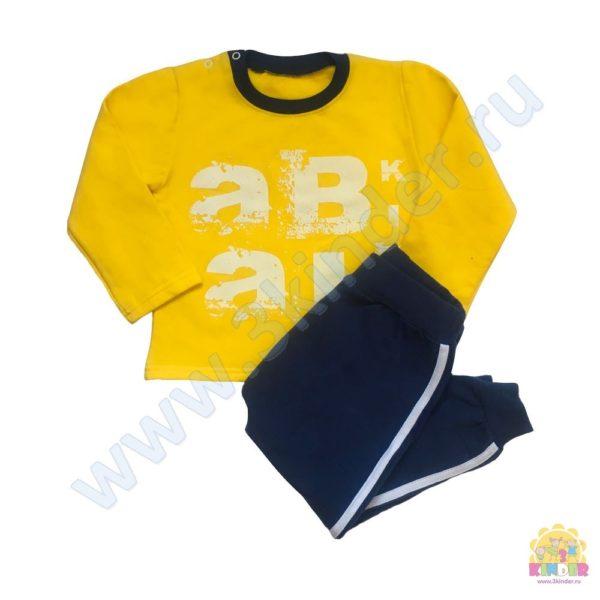 ФД 204 желтый