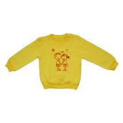 КД 304 желтый
