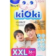 K I O K I ™_P A N T I E S_Packaging_320x1360 mm_(8+0)_XXL36_verticale show