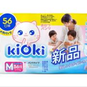 K I O K I ™_P A N T I E S_Packaging_390x1280 mm_(8+0)_M56_horizontale show