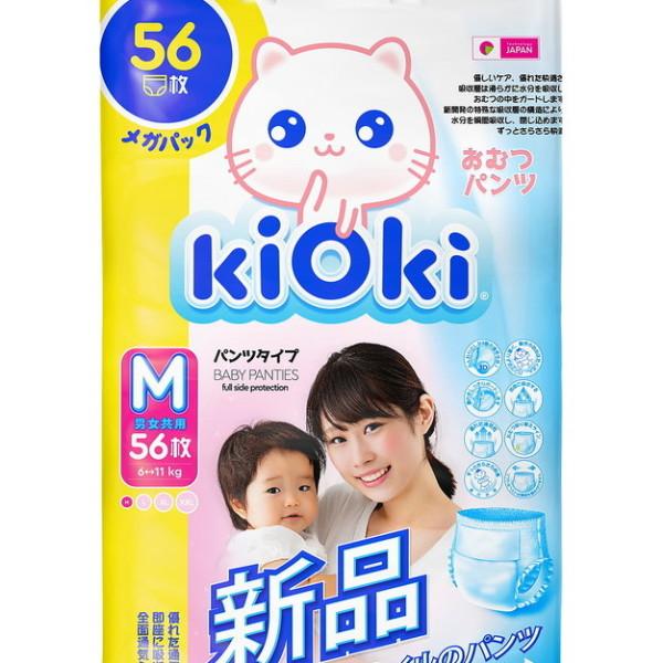 K I O K I ™_P A N T I E S_Packaging_390x1280 mm_(8+0)_M56_verticale show