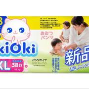 K I O K I _XL38_horizontale show