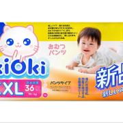 K I O K I _XXL36_horizontale show