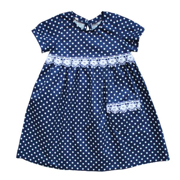 ПП-0025 горох синий